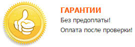 Купить диплом с занесением в реестр в Москве  Документы с занесением в реестр Покупка диплома с занесением в реестр
