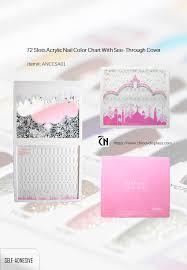 Anc Nails Color Chart Nail Art Display Premium Nail Polish Display Book Wholesale