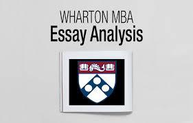 wharton mba essay analysis deadlines ⋆ fxmbaconsulting