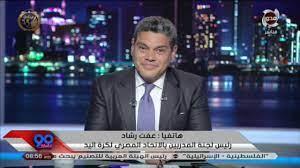 90دقيقة | محامي عباس أبو الحسن يكشف تفاصيل التعدي عليه من طبيب الأسنان  المتحرش بالرجال - YouTube