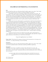 year 12 english essay medicine