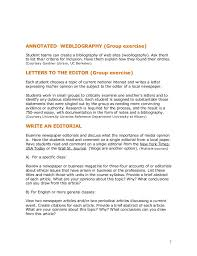 links essay writing software free download