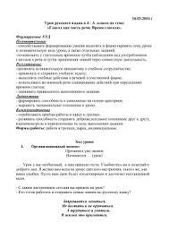 Контрольная работа по теме Глагол  А классе по теме Глагол как часть речи Время глагола