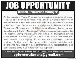 human resources managers required dawn jobs ads  human resources managers required dawn jobs ads 13 2016