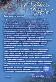Санкт Петербургский государственный лесотехнический университет  rightleft