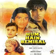 Image result for film (Hum Hain Bemisaal)(1994)