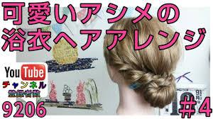 保存版子供の浴衣に合う髪型ロングボブショート 子育ての