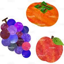 「秋の果物 イラスト」の画像検索結果