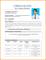 Latest Cv Format Word File Professional Resumes Example Online
