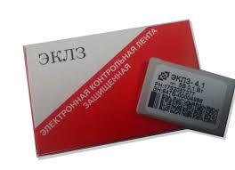 ЭКЛЗ производства атлас карт ООО Проксима ru Средство криптографической защиты информации накопитель фискальной памяти электронная контрольная лента защищенная ЭКЛЗ 4 1 предназначена для работы