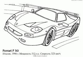 Kleurplaten Ferrari Kleurplaten Kleurplaatnl Rox Kleurplaat
