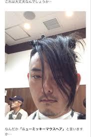 ねえなんでそんなギリギリまでいやあのちょっと Naoto Kimura