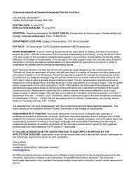 essay on interpretation words law