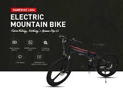 <b>SAMEBIKE LO26 Smart</b> Folding Electric Bicycle Electric Bike 350W ...