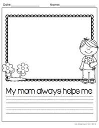 also  likewise Extra  Extra  Read All About It    Mother's Day Newspaper Gift furthermore  as well All About Mom   free printable worksheet   Holiday Crafts together with Printable Preschool Halloween Games Worksheet   LalyMom further Good Mothers Day Letters Write A Wonderful Mothers Day Letter as well  likewise 17 Best images about Space on Pinterest   Preschool printables additionally This free printable coupon book for kids to give to Mom on in addition FREE   Mother's Day Activity Happy Mother's Day  Students will. on my mom preschool worksheet