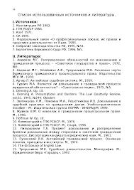 Бремя доказывания в Гражданском процессе курсовая по гражданскому  Скачать документ