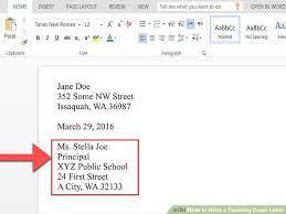 teaching cover letter format how to write a teaching cover letter with pictures wikihow