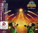Tokyo Disney Sea: Harbor Night Xmas 2003