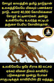 Pin By Gandhi Kumar On Tamil Indian Art Tamil Language God Pictures