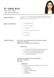 Latest Resume Format Fascinating Latest Resume Format Latest Resume Format Doc Resumes Format Resume