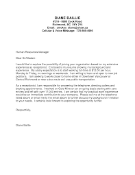 Cover Letter Examples For Receptionist Job
