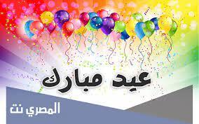 جدول فعاليات عيد الاضحى في الرياض 1442 - المصري نت