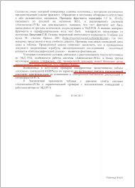 Российская государственная библиотека закончила проверку  Проверка кандидатских и докторских диссертаций по истории показала что десятая часть этих работ защищенных после 2000 года на 70 и более процентов
