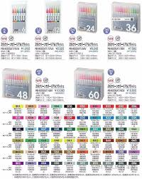 Zig Kuretake Brush Pens Clean Color Real Brush Set Rb 6000at