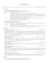 Personal Resume Adorable Resume Personal Interests Section Examples Fruityidea Resume