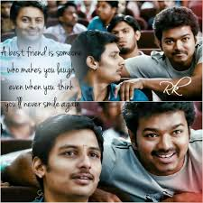 Pin By Indirani Shanmugam On My Favorite Movies Quotes Friendship