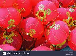 Bulk Paper Lanterns With Lights Bulk Of Chinese Red Lanterns Stock Photo 79817880 Alamy