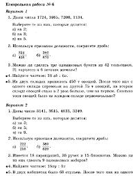 Рабочая программа по математике класс Зубарева Мордкович  hello html 7201b882 gif