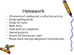 school rule essay tour