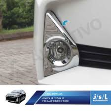 Review Jsl Cover Fog Lamp Great New Xenia Krom Fog Lamp Cover Chrome