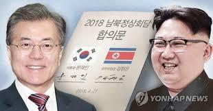 김정은 나이에 대한 이미지 검색결과