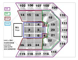 Mohegan Sun Arena Wilkes Barre Seating Chart With Rows 49 Perspicuous Mohegan Sun Concert Seat View