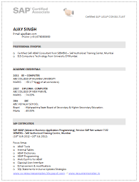 A Good Resume Template Of A Sap Consultant With Be In Computer S