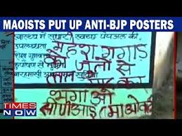 Image result for maoists india boycott elections posters 2019