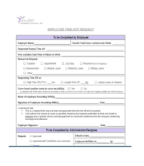 Personal Time Off Request Form Check Request Forms Free Printable Time Off Form Yakult Co
