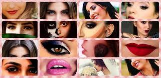 easy makeup tutorial offline app for free use