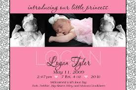 Sibling Birth Announcement Sibling Introduction Birth Announcements Birth Announcement Magnets