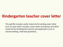 Preschool Teacher Cover Letter No Experience Elegant Sample