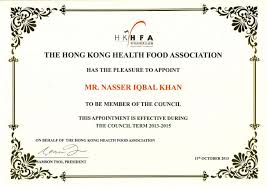 Certificate Of Recognition Wordings Certificate Of Appreciation Wording Samples Free Sample Certificate