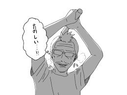 吉田輝和の絵日記フォートナイト バトルロイヤルスイッチ版に挑戦