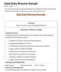Data Entry Resume Sample Inspirational Data Entry Sample Resume