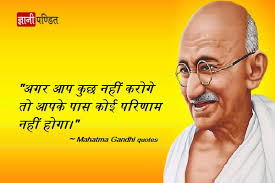 scary essay stories essay on mahatma gandhi in urdu there are tons of term papers and essays on mahatma gandhi essay for children in urdu on related essays essay on mahatma gandhi