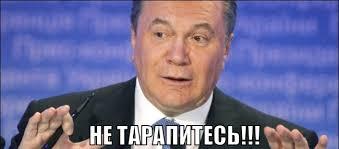 Соратники Януковича заинтересованы в деле об убийстве Грабовского, - Матиос - Цензор.НЕТ 2681