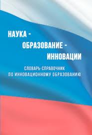 Оформление документов после защиты Вашему вниманию представляется сайт Татьяны Михайловны Балыхиной