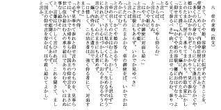 竹 取 物語 かぐや 姫 の 昇天 現代 語 訳