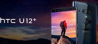 نتيجة بحث الصور عن هاتف +HTC U12
